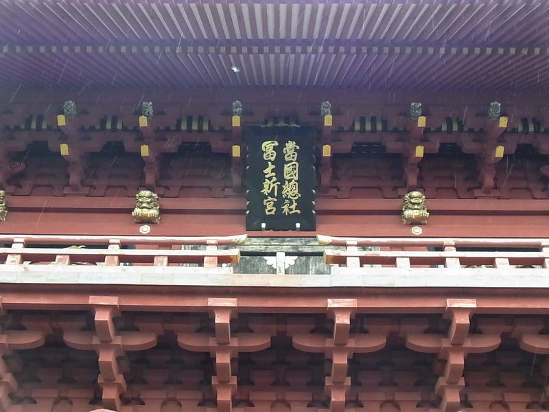 浅間神社。静岡市民なら誰でも、一度は訪れたことのある場所。