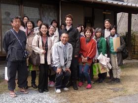 オスカルさんと行く日本茶の魅力再発見ツアー