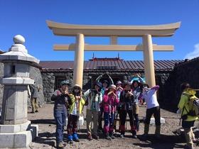 初めての富士登頂!ツアー