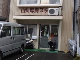 しずおか茶のまちSANPO!~北番町・浅間通り~(静岡市) 2011.12.3 その3