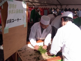 徳川家康公のご所望品をいただくツアー vol.1
