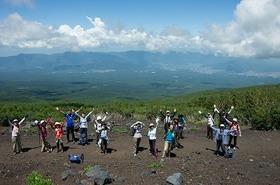 富士山ツアーのお申込み状況について