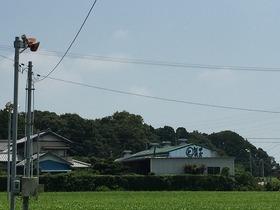 【磐田市】マルヒ製茶