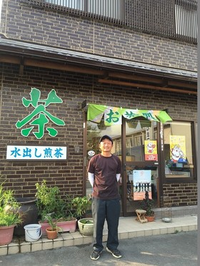 【磐田市】お茶のかねまつ