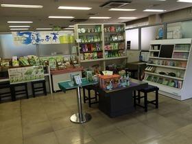 【袋井市】ひしだい製茶㈱会社