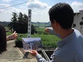 【島田市】 カネトウ三浦園