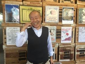 【藤枝市】株式会社西野商店