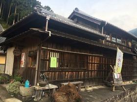 【静岡市】 かつやま製茶
