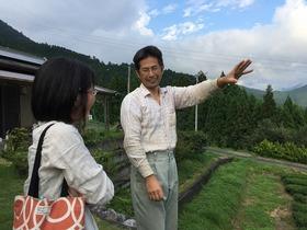 【浜松市】八蔵園