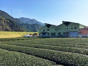 【静岡市】農業生産法人 有限会社クリーンティ松野