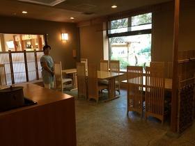 【掛川市】茶の蔵かねも