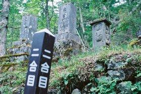 富士講のみちハイキング~五合目までのプチ富士登山~