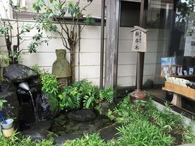富士山麓 名水で味わうみくりやのお茶とゆったり東山散策の旅